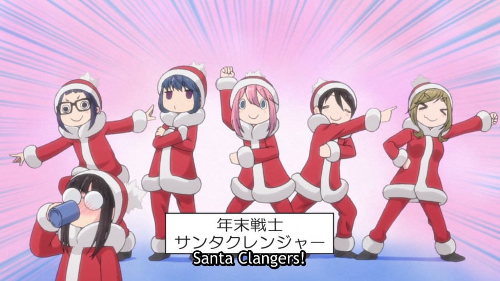 Christmas Anime.12 Days Of Christmas Anime Day 3 Yuru Camp Beneath The