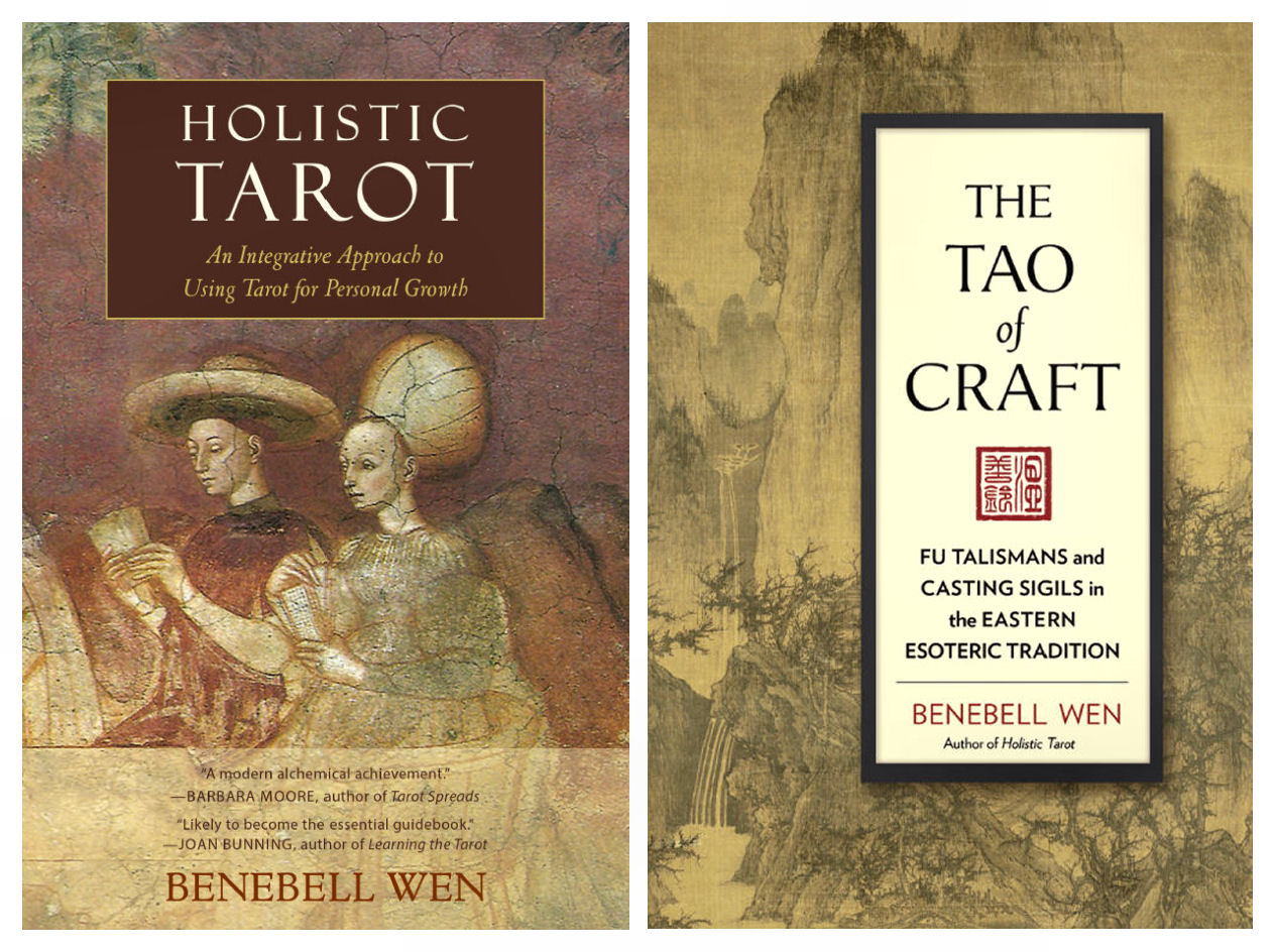 The Tao Of Craft In Stores Now Benebell Wen