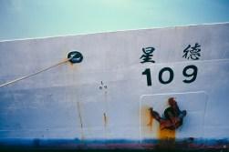 Ships24