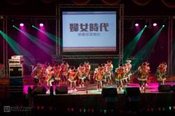 Amis Music Festival