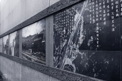 Xiaolin village memorial, a map shows Xiaolin village before the disaster