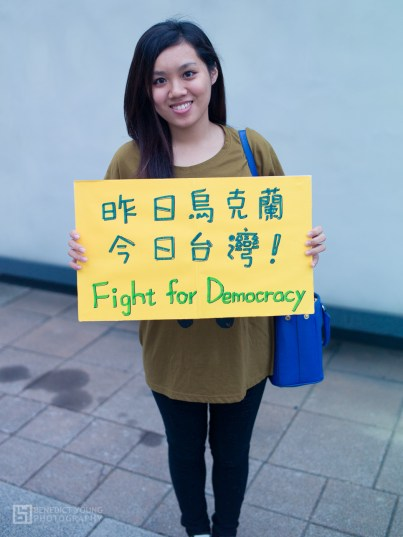 """Yesterday's Ukraine, Today's Taiwan"" - ""Fight for Democracy"""