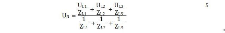 formul2