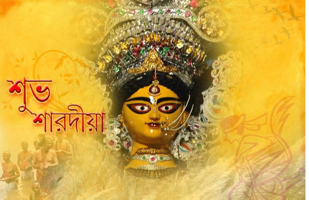 108 names of goddess durga,Names of Durga,শ্রী শ্রী মা দুর্গার ১০৮টি নাম,দেবী দুর্গার ১০৮টি নাম,শ্রীশ্রীদুর্গার অষ্টোত্তর-শতনাম