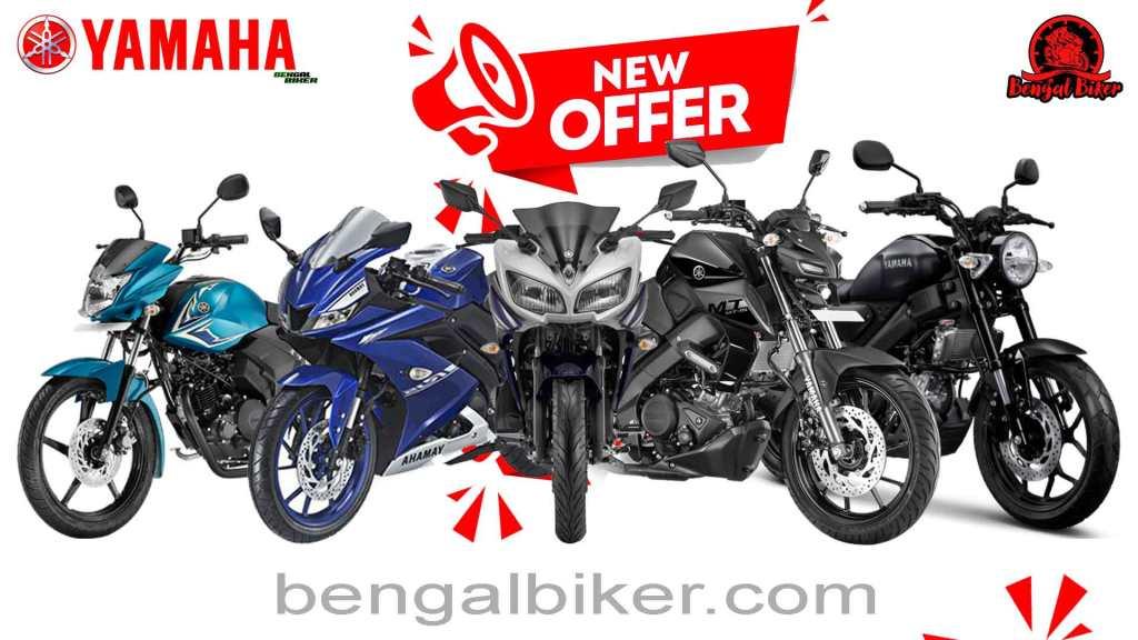 Yamaha Motorcycle Offer 2021