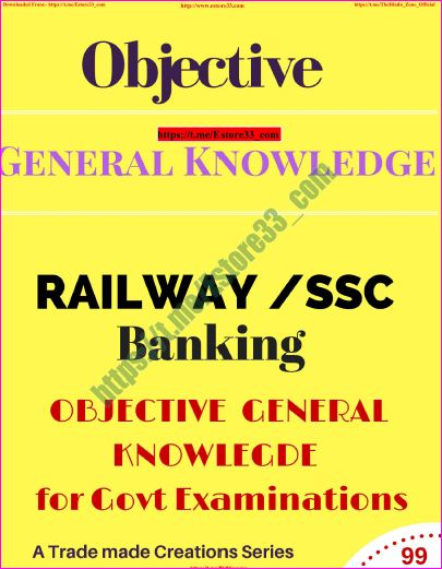 Objective General Knowledge PDF Download 2