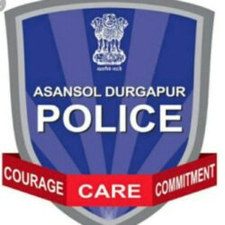 logo ADPC