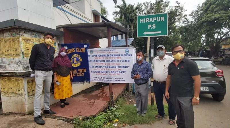 Lions क्लब का जागरूकता अभियान