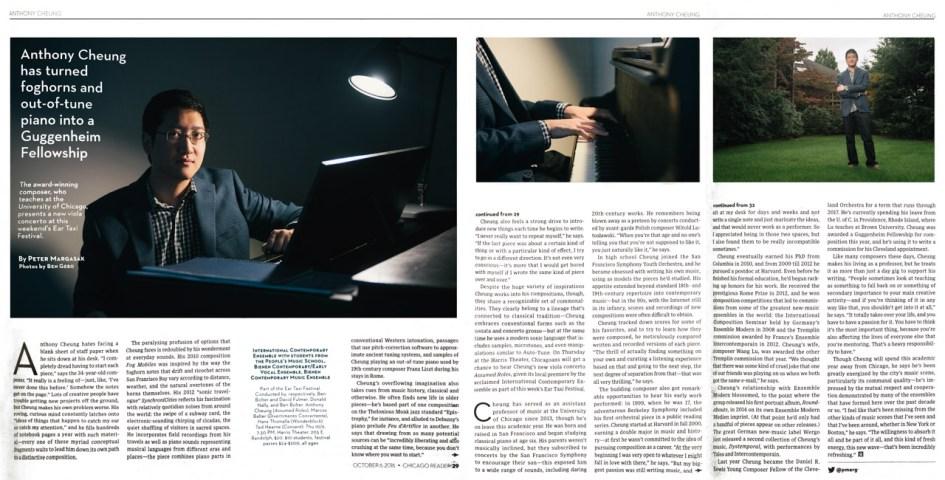 chicago reader, agenda magazine, Ben Gebo Photography