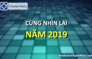 Tiệc tất niên chào xuân Canh Tý 2020 tại công ty TNHH Bệnh Viện Thánh Mẫu