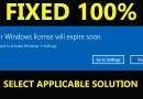Your Windows License Will Expire Soon Windows 10, 8.1 & 7 permanent Fix