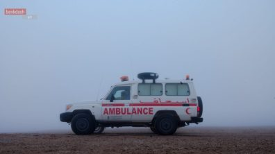 Ambulance Foggy