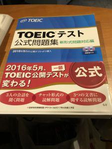 toeic-book
