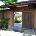 Sekolah Bonsai: Pengenalan Sampai Menjadi Ahli Bonsai Untuk Pemula
