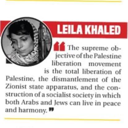 leila khaled on socialism