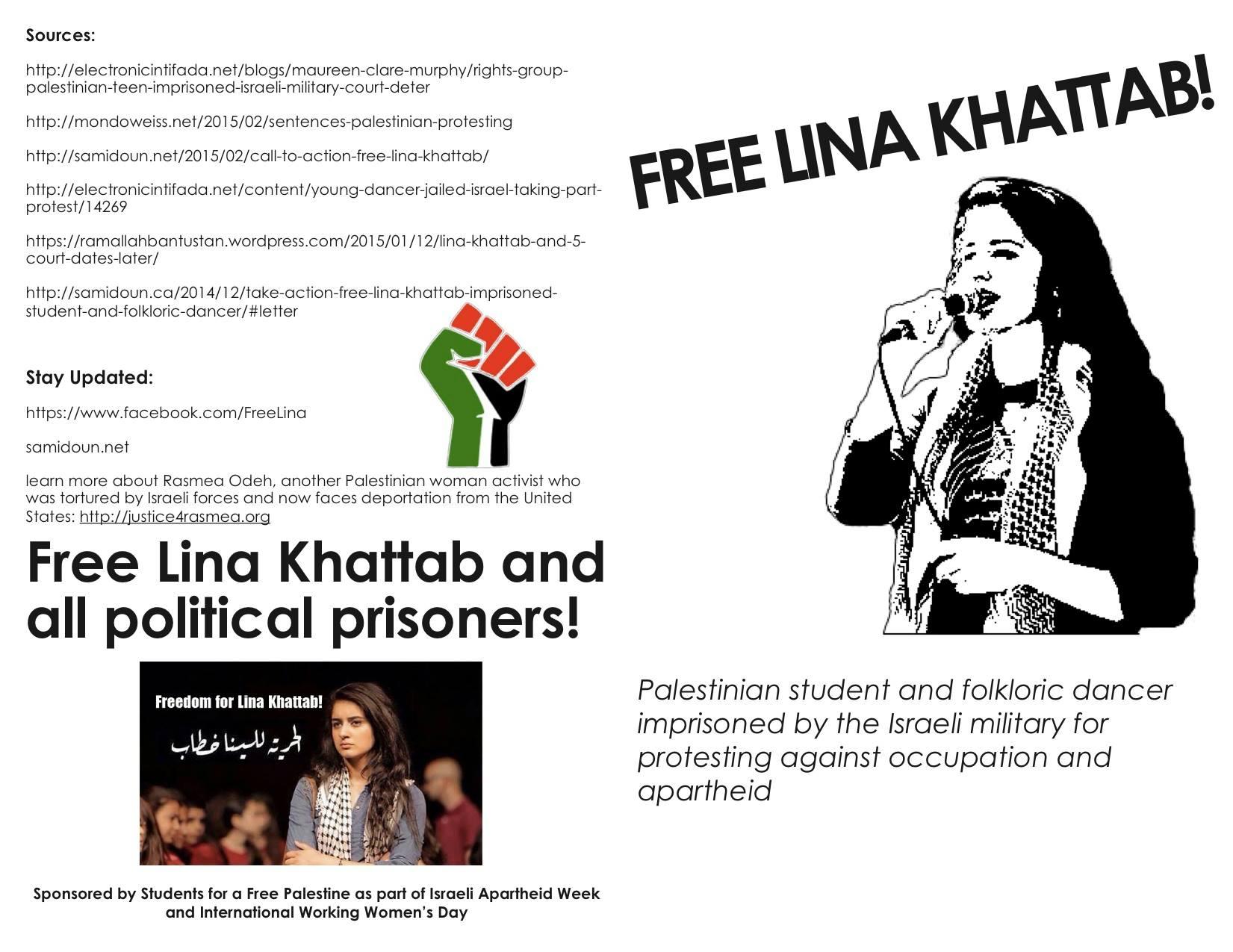 Free Lina Khattab pamphlet 1