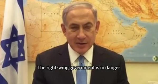 netanyahu election racist 1