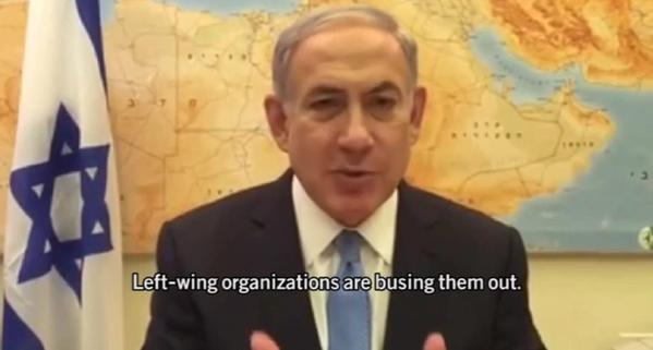 netanyahu election racist 3