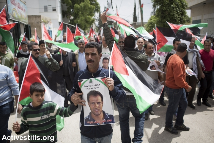 Palestinians Mark Prisoners Day with Protests