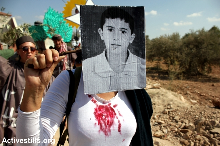 Israel's Shootings of Children – Interview with Earthwise Radio