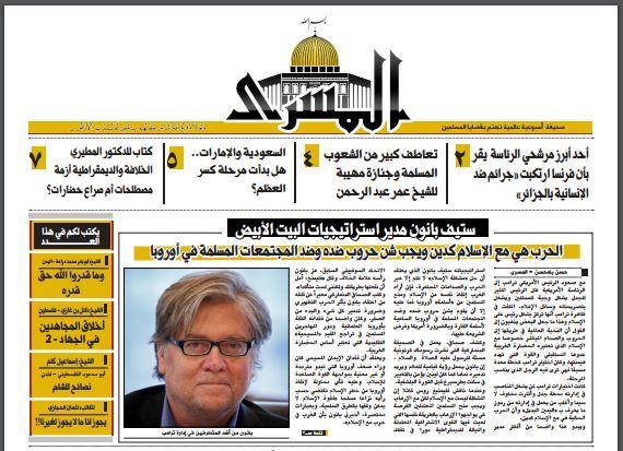 Steve Bannon al-Qaeda al-Masra