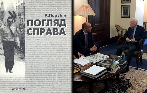 Top US officials meet with Ukrainian fascist leader Andriy Parubiy, co-founder of Nazi-style party
