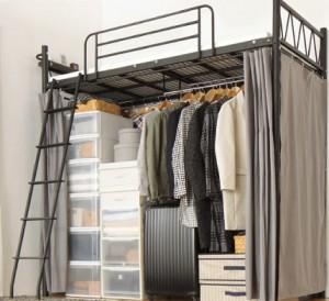 ロフトベッド 高さが選べるカーテンハンガーポール付きロフトベッド、ALTURA