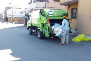 自治体の粗大ゴミ回収を依頼