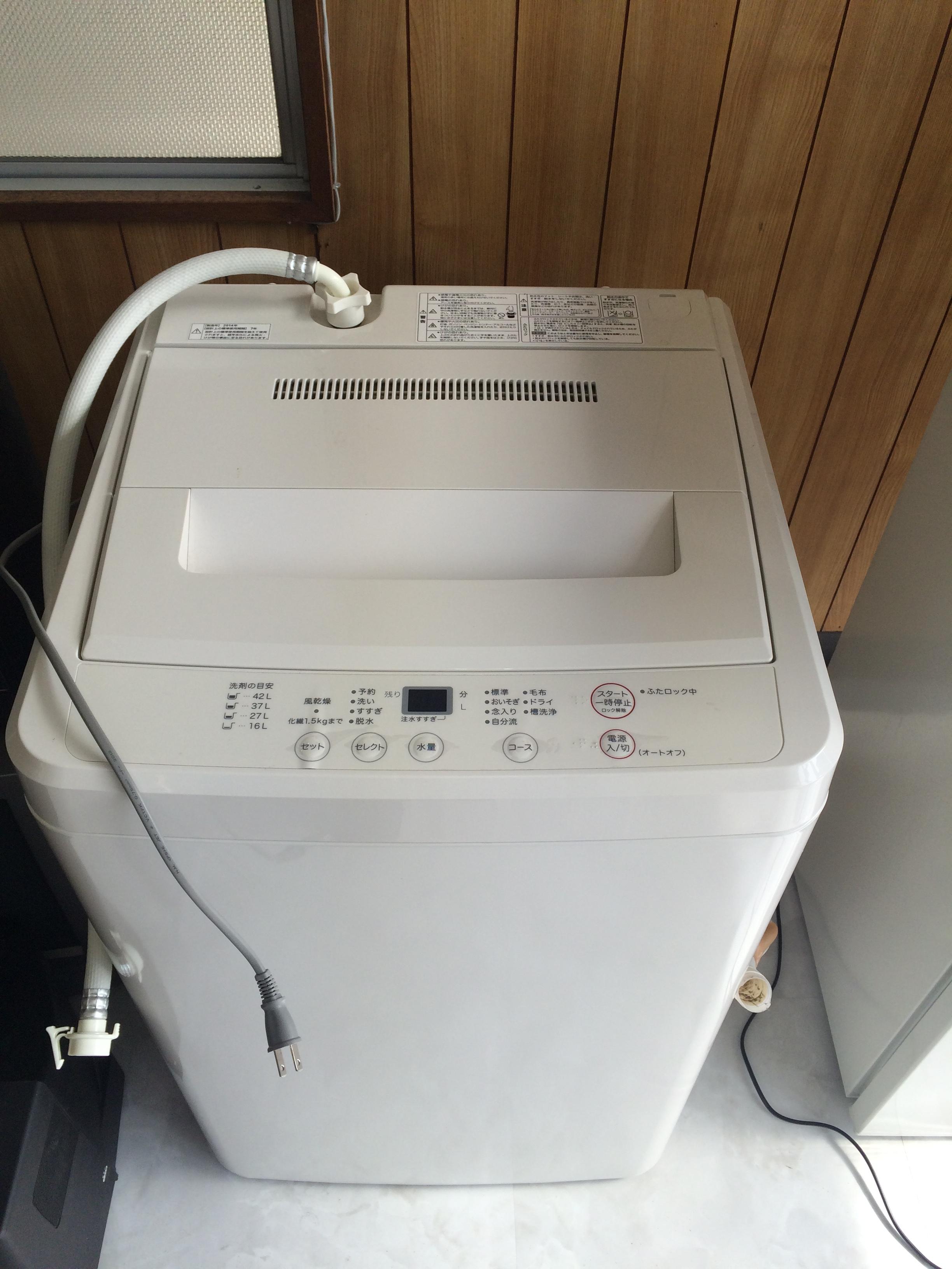 洗濯機の取外し方と取付け方