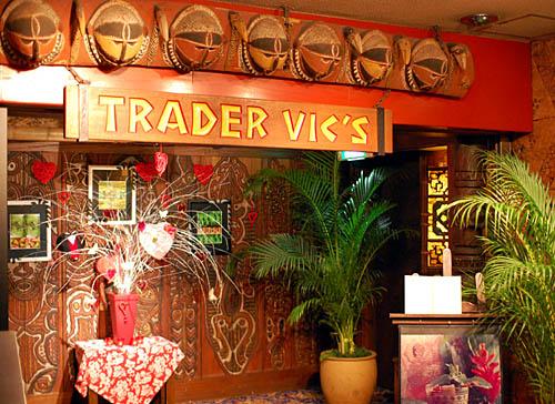 Trader Vic S Kioicho Bento Com Listing