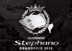 2015 シマノ ステファーノグランプリ 開催決定!