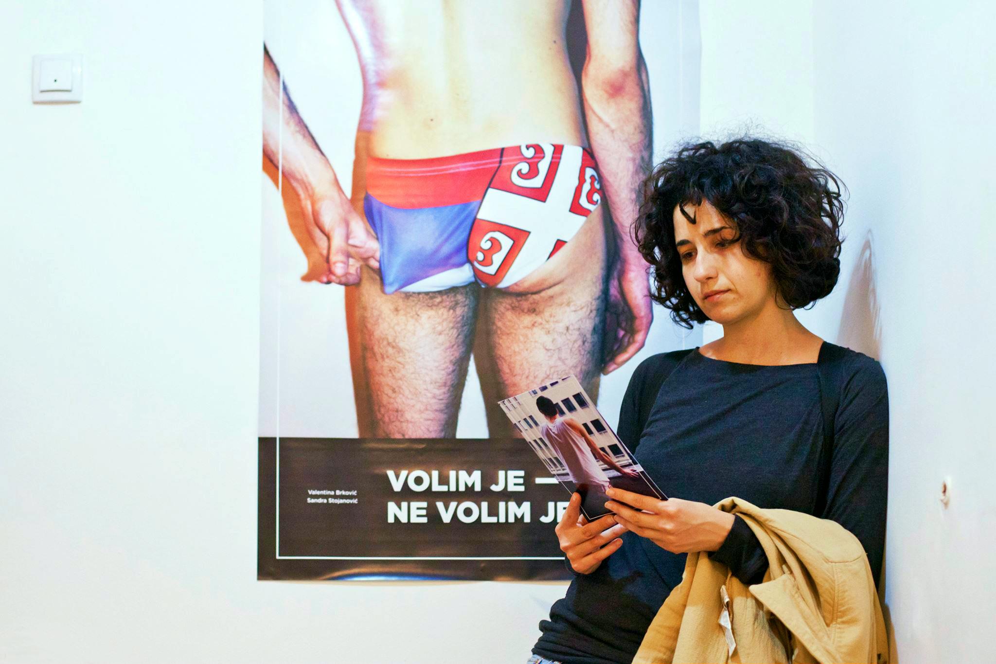 современное искусство галереи выставки белград сербия