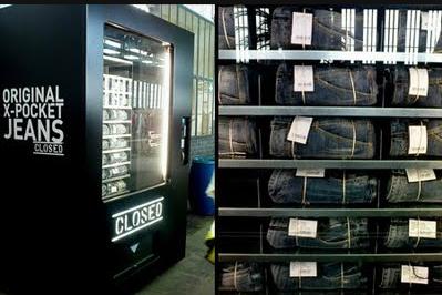 牛仔褲自動販賣機