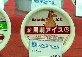 肉味雪糕2