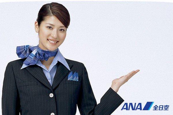 全日空航空