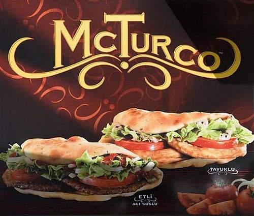 土耳其:McTurco Kebab