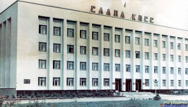 1977_gorispolkom