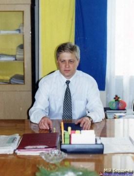ponomarchuk