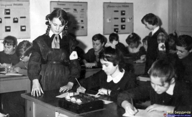shkola_5_1967_01