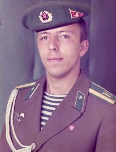 кирсанов курсант