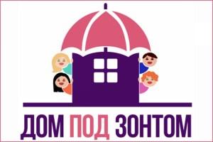 Отделение социального обслуживания граждан пожилоговозраста и инвалидов