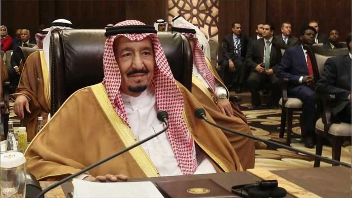 Raja Salman AS