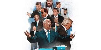 Israel Liberal