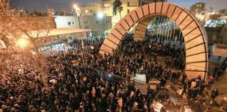 Demontsrasi Iran