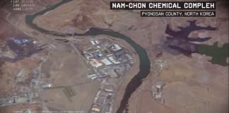 Pabrik Uranium Pyongsan