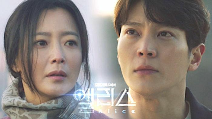 Plot Twist Drama Korea