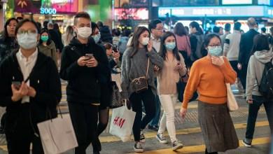 Photo of Hong Kong Akan Berikan HK$ 5000 Pada Warga Positif Covid-19