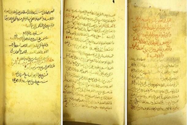 Kitab karya Al-Razi