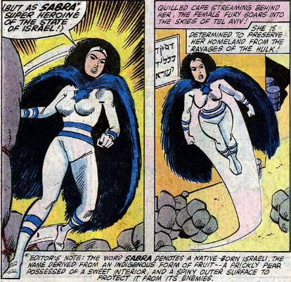 Incredible Hulk #256, 1981