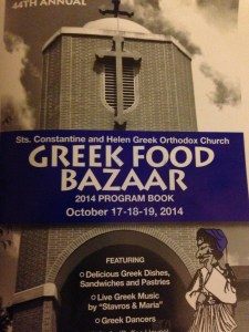 greek-food-festival-program